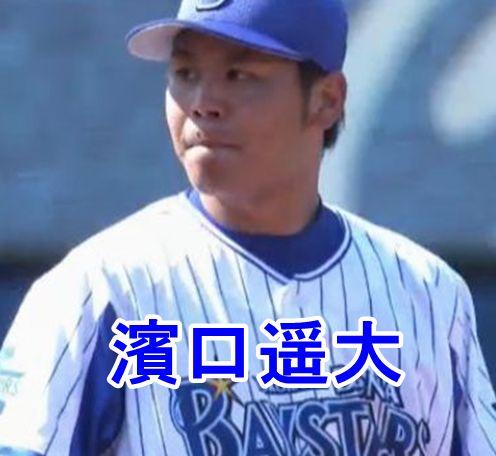 濱口遥大の画像 p1_22