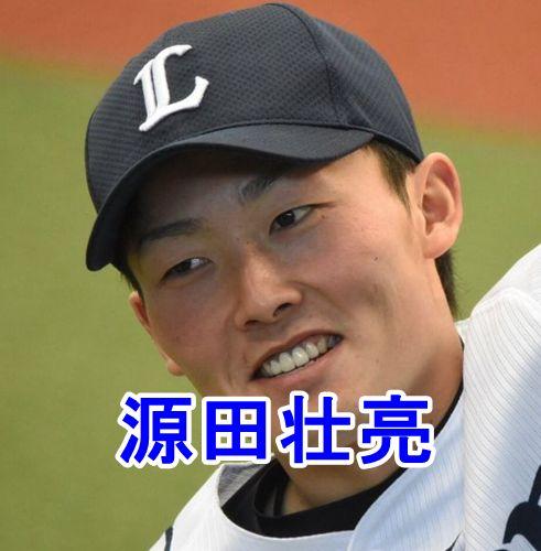 源田壮亮の画像 p1_11