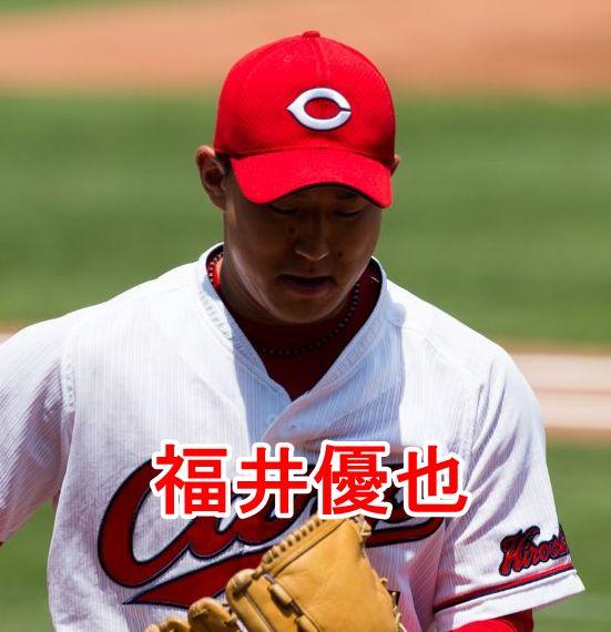 福井優也の画像 p1_26