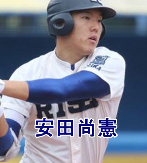安田尚憲・履正社
