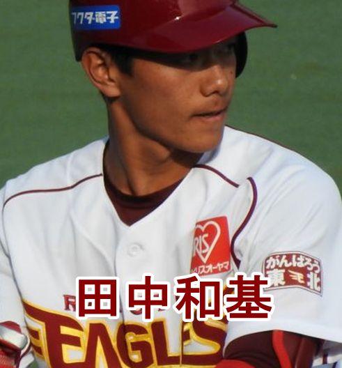 田中和基の画像 p1_19