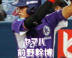前野幹博・ヤマハ