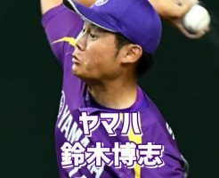 鈴木博志・ヤマハ