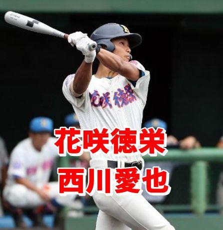 西川愛也の画像 p1_4