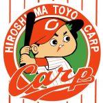 プロ野球戦力外・引退予想2017-2018!広島カープの候補選手一覧