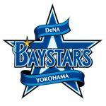プロ野球戦力外・引退予想2017-2018!横浜DeNAの候補選手一覧