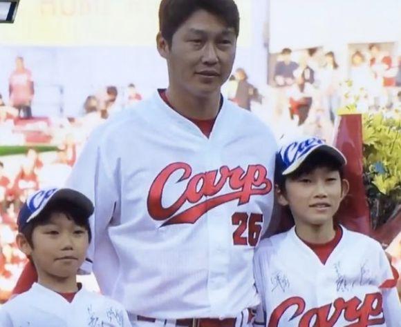 新井貴浩・子供