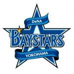 プロ野球契約更改2018!横浜DeNAの注目選手の年俸一覧まとめ