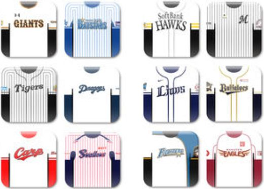 プロ野球背番号予想・ルーキー2017-2018