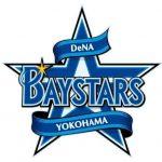 横浜DeNA2018のスタメンオーダー予想!開幕投手と先発ローテも