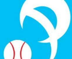 プロ野球ブレイク予想2018・パ・リーグ