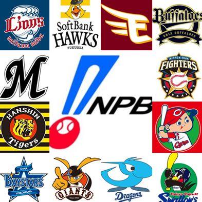 プロ野球スタメンオーダー予想2018