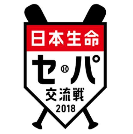 プロ野球交流戦2018