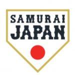 東京五輪野球日本代表・侍ジャパンメンバー予想【スタメンオーダー】