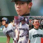 松坂世代一覧【横浜高校メンバー編】甲子園を沸かせた選手の現在は?