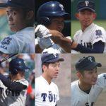大阪桐蔭2018のドラフト候補選手のまとめ!各球団の評価が凄い!