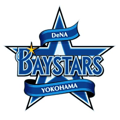 プロ野球戦力外・引退予想2018-2019・横浜