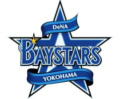 プロ野球戦力外候補・引退予想2019-2020【横浜DeNA編】