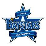 プロ野球契約更改・年俸予想2019!横浜DeNAの注目選手を15選