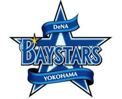 プロ野球契約更改・年俸予想2019・横浜DeNA