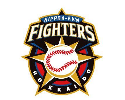 プロ野球補強ポイント2019・日本ハム