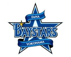 プロ野球補強ポイント2019・横浜