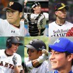 プロ野球育成選手から活躍した歴代選手!覚醒した成功例は誰?