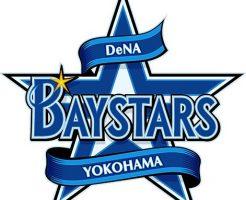 横浜DeNA指名予想2019