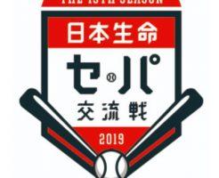 プロ野球交流戦順位予想2019