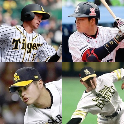 プロ野球新人王予想2019