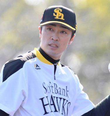プロ野球イケメンランキング2019・和田毅・ソフトバンク