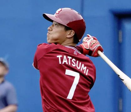 プロ野球イケメンランキング2019・辰己涼介・楽天