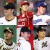 【2019年版】プロ野球コントロールランキング【NPB限定】