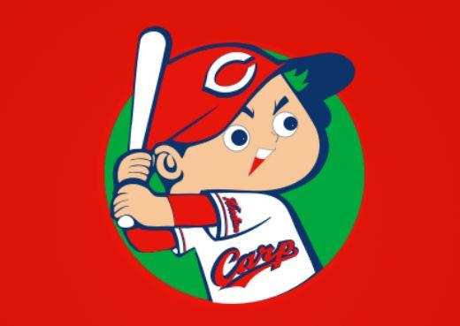 プロ野球戦力外候補・引退予想2019-2020【広島編】