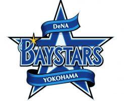 横浜DeNAの歴代ドラフト1位