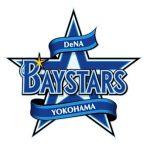 プロ野球契約更改・年俸予想2020!横浜DeNAの注目選手を15選