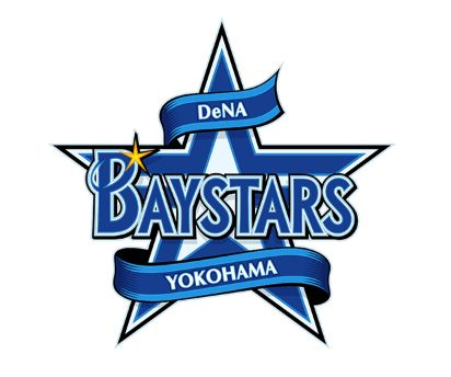 プロ野球契約更改・年俸予想2020・横浜DeNA