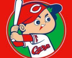 プロ野球契約更改・年俸予想2020・広島